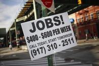 加拿大失业率上升但忧中有喜,美加冲高回落震90点