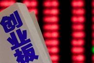 """创业板打造成""""中国新经济的主场"""",创业板改革会带来新奇迹吗?"""