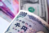 美元兑日元跌至五个月低位 去年9月以来首次跌破108