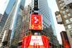 全球聚焦!中国劲酒亮相纽约时代广场,向全球人民贺新年!